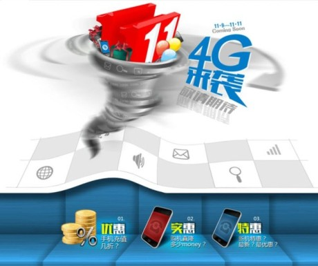 China Mobile are already putting up posters in stores celebrating the speed of the coming 4G LTE network.